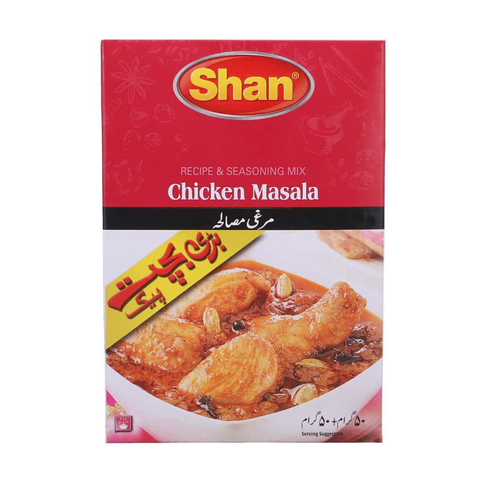 Shan Chicken Masala Double Pack 50+50gm