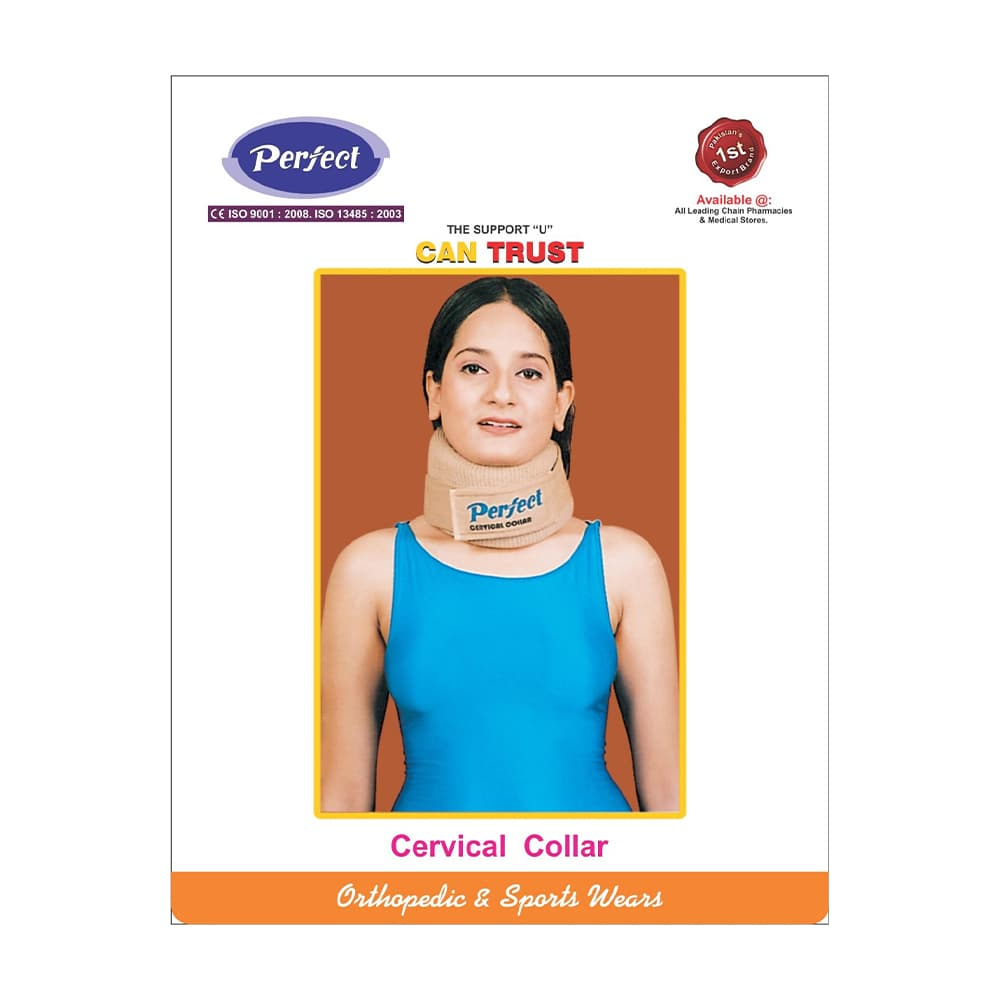 Cervical Collar Perfect Support Small