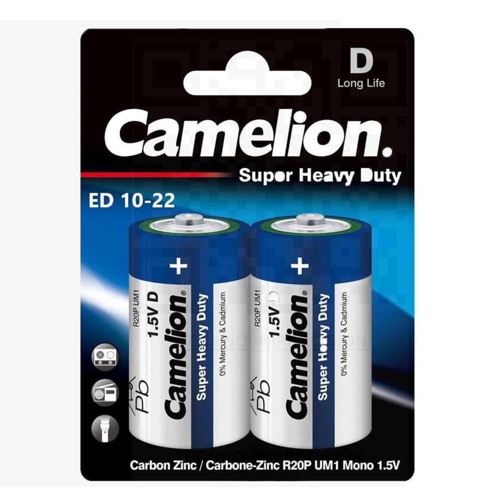 Camelion Super Heavy Duty D Size Cell 1.5V