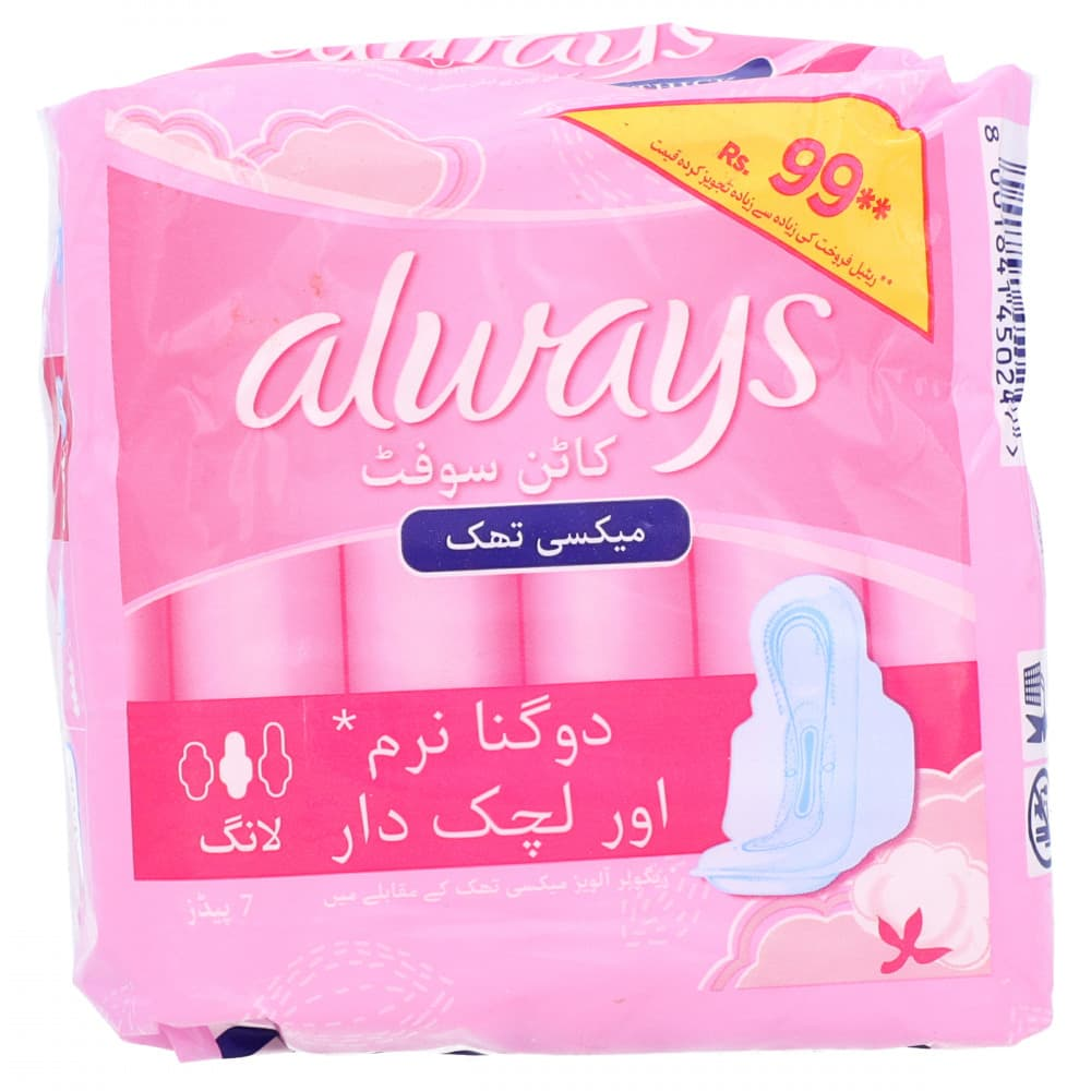 Always Cottony Soft Maxi Thick Long 7 Pads